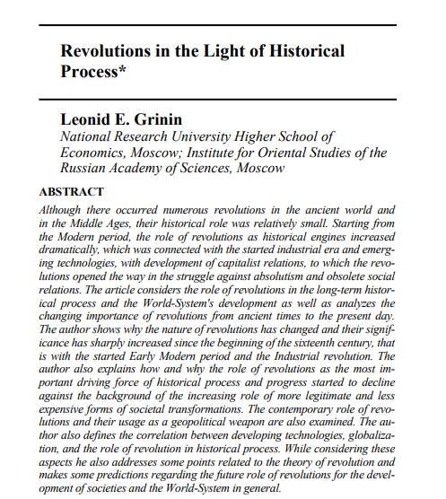 Revolutions in the Light of Historical Process