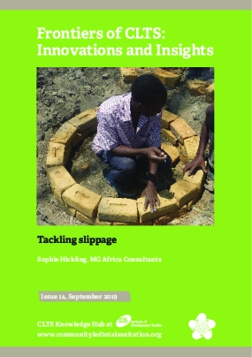 Tackling Slippage
